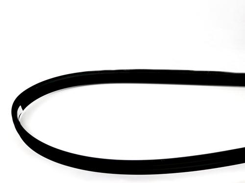 4530 MOLDING FLOOR TRACK (SOLD PER STICK - 8')